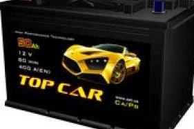 Автомобильные аккумуляторы TopCar от Акум5