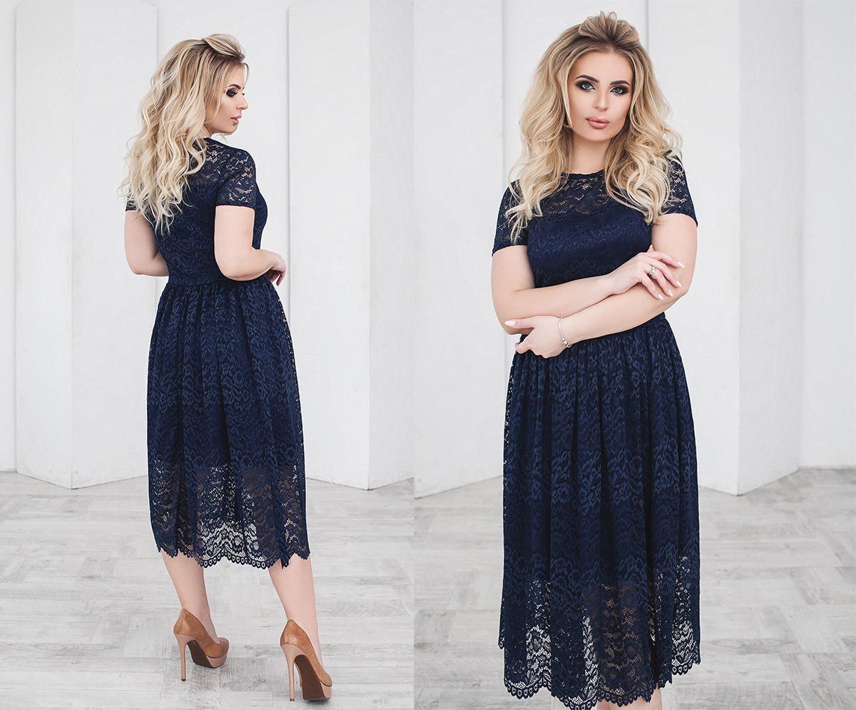 Как выбрать замшевое платье